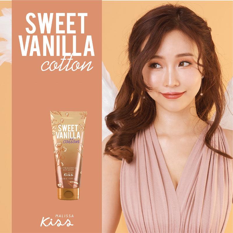 Sữa Dưỡng Thể Malissa Kiss Sáng Da #Sweet Vanilla 226g