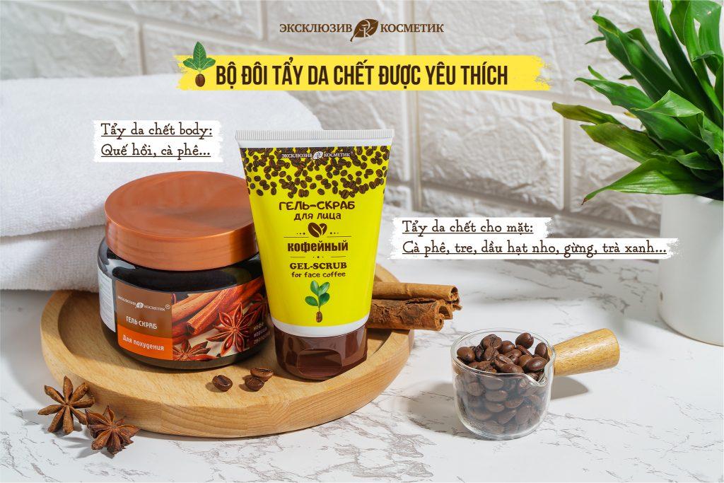 Tẩy Da Chết Mặt Eksklyuziv Kosmetik Gel Scrub For Face Coffee