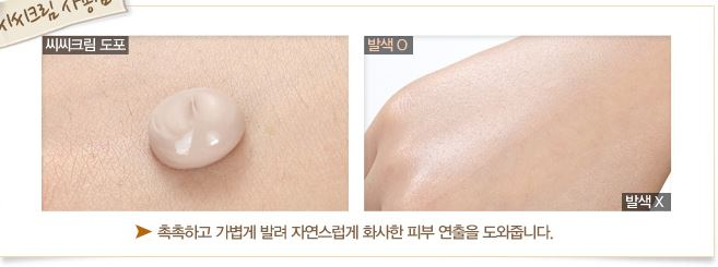 Kem CC Có Màu Nature Republic Nature Origin Tinted SPF30 PA++ 45g