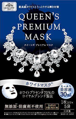 Mặt Nạ Dưỡng Trắng Da Queen's Premium Whitening Mask 30ml