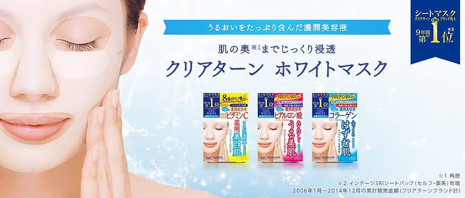 Mặt Nạ Làm Trắng Da Chiết Xuất Collagen Clear Turn White