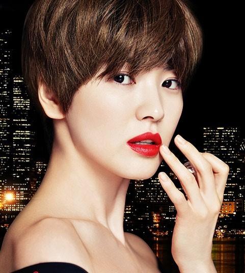 Son Màu Dưỡng Môi Glossy Lipstick 4.3gr
